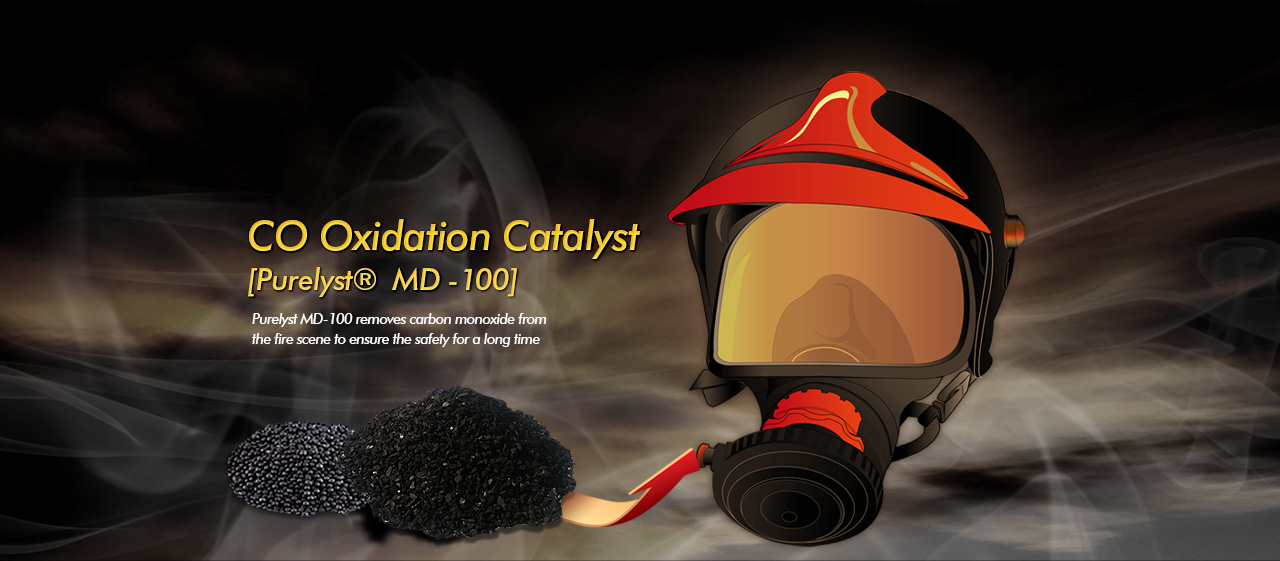 CO Oxidation Catalyst [Purelyst MD-100]  : Purelyst MD-100 catalyst removes CO from the fire scene to ensure the safety for a long time.